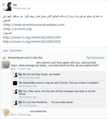 assholes facebook page